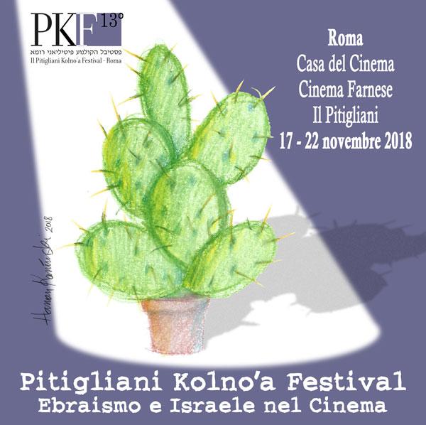 pitigliani kolno'a festival 2018 zerkalo spettacolo