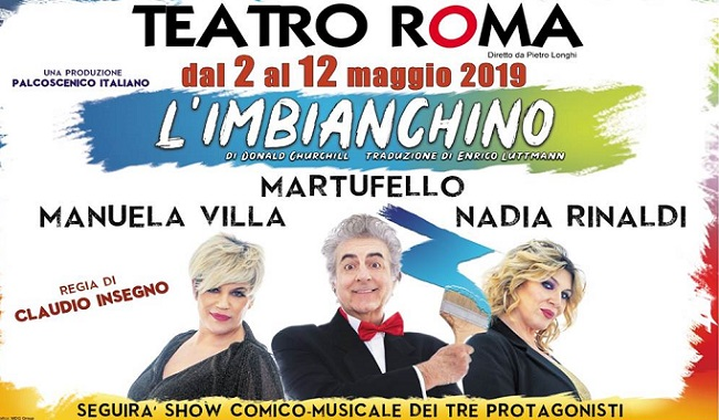 imbianchino teatro roma zerkalo spettacolo