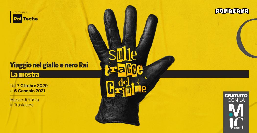 Sulle tracce del crimine, a Roma la mostra Rai che ripercorre la storia del giallo zerkalo spettacolo