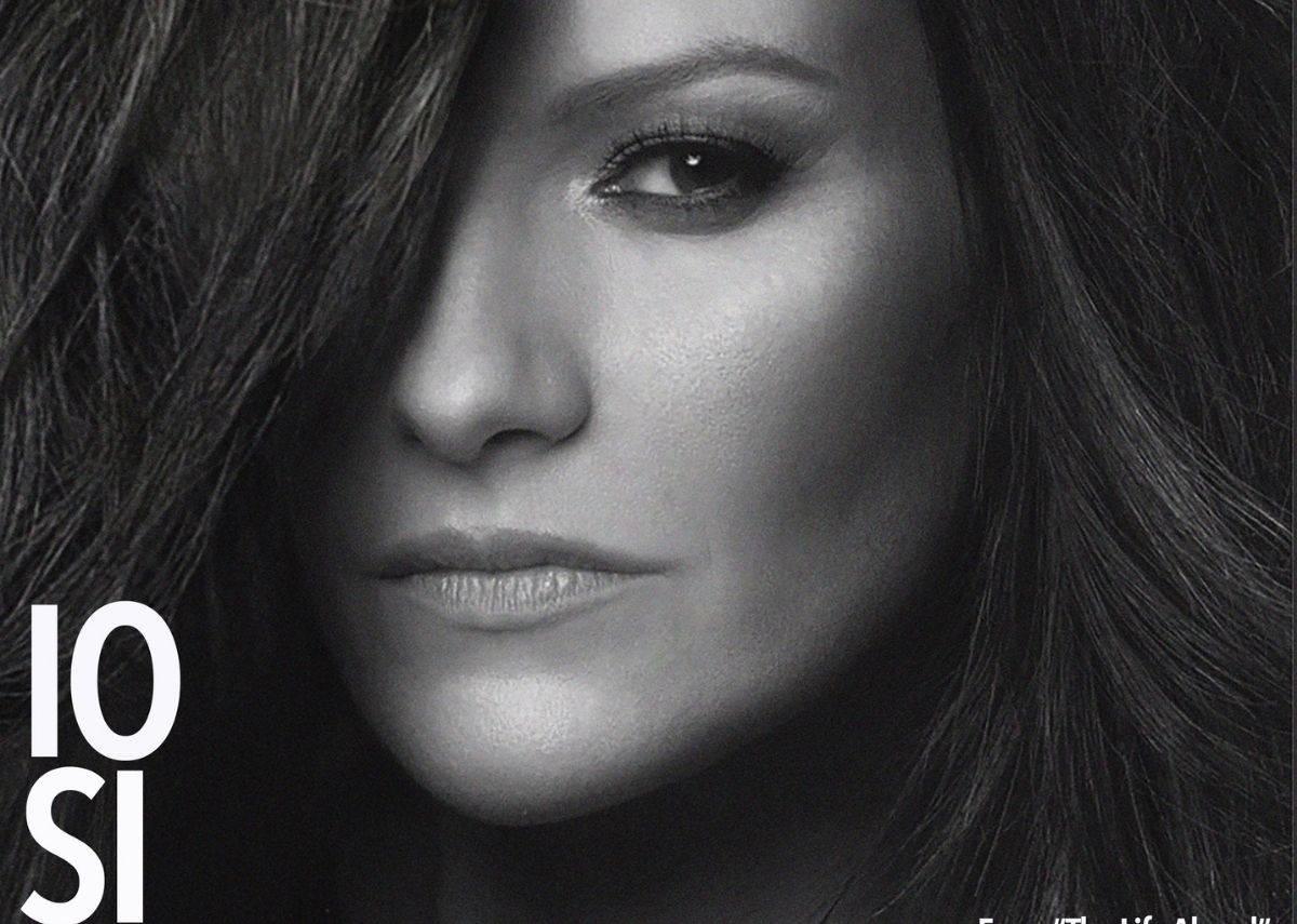 """Laura Pausini: """"Nel video di IO Sì anche Sophia Loren, il mio prossimo album alla fine del 2021"""" zerkalo spettacolo"""