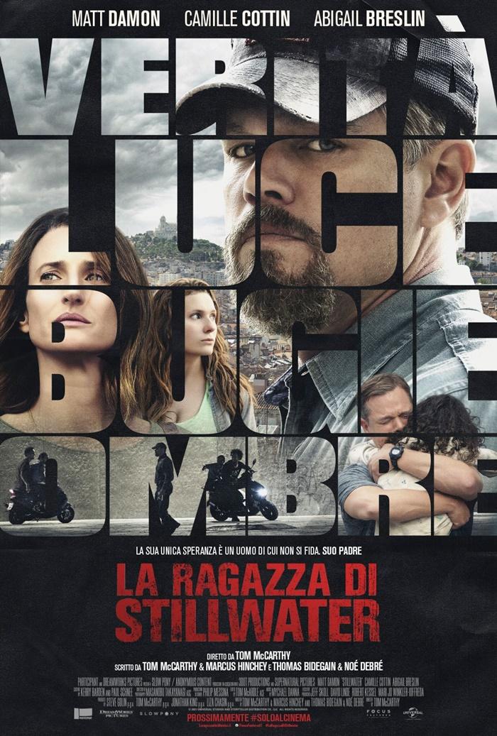 LA RAGAZZA DI STILLWATER, anticipazioni sul nuovo film con Matt Damon in Concorso a Cannes 2021 zerkalo spettacolo